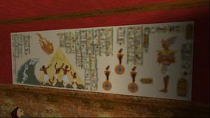 Screenshot N°178 de TR1