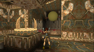 Screenshot N°307 de TR1